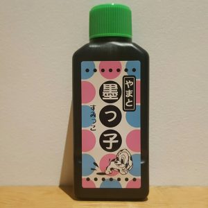 Sumi 125ml Traditional Japanese Ink